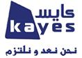 مؤسسة كايس للتجارة