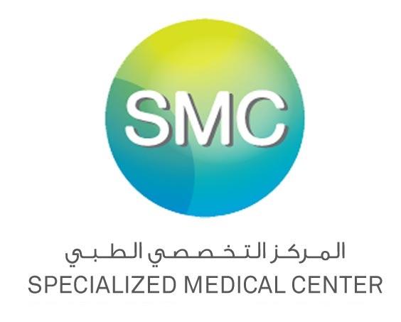 التخصصي الطبي